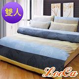 【LooCa 】韓風耐用柔絲絨雙人四件式被套床包組