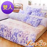 【LooCa 】紫葉耐用柔絲絨雙人四件式被套床包組