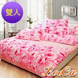 【LooCa 】花彩耐用柔絲絨雙人四件式被套床包組