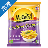 McCain麥肯黃金脆薯400g/包