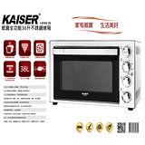 【威寶家電】KAISER 威寶全功能36L不鏽鋼烤箱 KHG-36