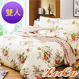 【LooCa 】純戀耐用柔絲絨雙人四件式被套床包組