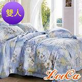 【LooCa 】璀璨耐用柔絲絨雙人四件式被套床包組