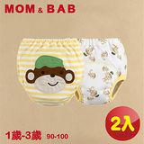 (購物車)【MOM AND BAB】淘氣小猴三層防水 學習褲-兩入組(6~14公斤)