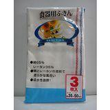 日本 餐具用抹布3入-F-779