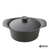 柳宗理-南部鐵器雙耳深鍋(附黑鐵蓋)