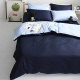 OLIVIA 《深藍 水藍》單人床包枕套兩件組 素色無印簡約