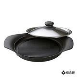 柳宗理-南部鐵器橫紋煎鍋(附不鏽鋼蓋)