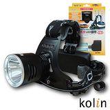 Kolin歌林 高亮度LED頭燈 充電式 KSD-SH21