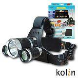 Kolin歌林 白光+黃光 雙光源LED頭燈 充電式 KSD-SH20