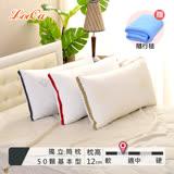 LooCa時尚版透氣超釋壓獨立筒枕2入(三色)【送冷氣毯1入】