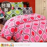 魔法Baby~台灣製5x6.2尺雙人枕套床包組 紅 u00019