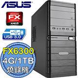 華碩760平台【幻魔魅影】AMD FX六核 1TB燒錄電腦