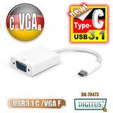 曜兆DIGITUS USB Type-C(公) 轉 VGA (母)互轉線-15公分