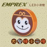 EMPREX 大聖猴小元燈 LED小夜燈