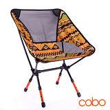 【cobo】輕量便攜三段式民族風摺疊椅 月亮椅