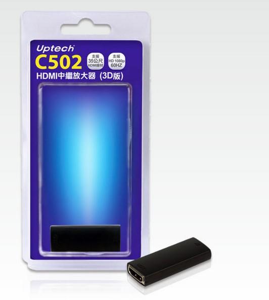 登昌恆 Uptech C502 HDMI中繼放大器 (3D版)
