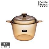 【美國康寧 Visions】3.5L晶彩透明鍋 (高鍋)