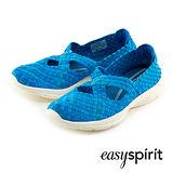 Easy Spirit--舒活輕巧實搭交叉編織鞋面走路休閒鞋--海洋藍