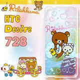 日本授權正版 拉拉熊/Rilakkuma HTC Desire 728 彩繪漸層手機殼(沐浴)