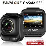 PAPAGO! GoSafe 535 SUPER HD 安霸高規行車記錄器+8G記憶卡