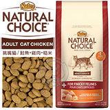 美士Nutro《挑嘴貓》鮭魚+雞肉+米貓糧 17kg