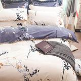 OLIVIA 《光影》單人床包枕套兩件組