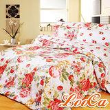 【LooCa 】果漾耐用柔絲絨雙人四件式被套床包組