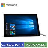 Microsoft Surface Pro 4 12.3吋/i5/8G/256GB SSD/Win10 Pro 平板電腦-送原廠鍵盤+Office 365個人一年版+平板皮套+保貼+Pro4背貼