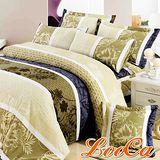 【LooCa 】夏綠蒂耐用柔絲絨雙人四件式被套床包組