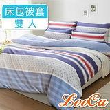 【LooCa 】英倫耐用柔絲絨雙人四件式被套床包組