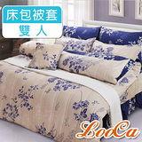 【LooCa 】多蘭花耐用柔絲絨雙人四件式被套床包組