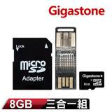 Gigastone 立達國際 8GB MicroSDHC Class10 記憶卡(附轉卡+OTG讀卡機)