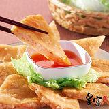 皇宮月亮蝦餅 - 餐廳級泰厚片月亮蝦餅8片組