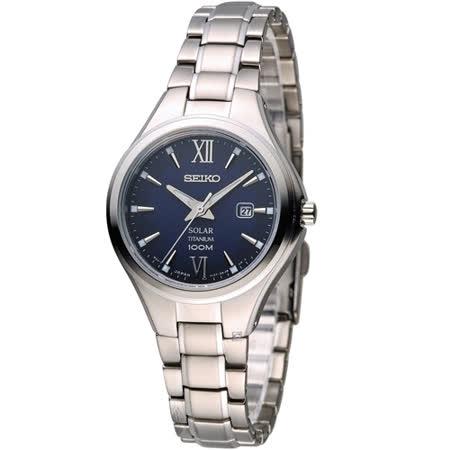 精工 SEIKO Solar 經典之選時尚腕錶 V137-0BG0B SUT273P1 -friDay購物 x GoHappy