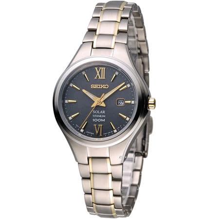 精工 SEIKO Solar 經典之選時尚腕錶 V137-0BG0KS SUT275P1 -friDay購物 x GoHappy