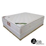 【ADB】米雪兒F7-1乳膠Q彈四線雙面獨立筒床墊/雙人5尺