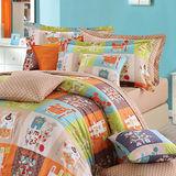 IN HOUSE-Colorful montage(orange)-精梳棉-加大四件式薄被套床包組