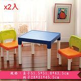 ★2件超值組★KEYWAY 快樂兒童桌椅組 RB-801