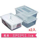 ★2件超值組★KEYWAY 舒適透氣可堆疊鞋盒 P5-0026
