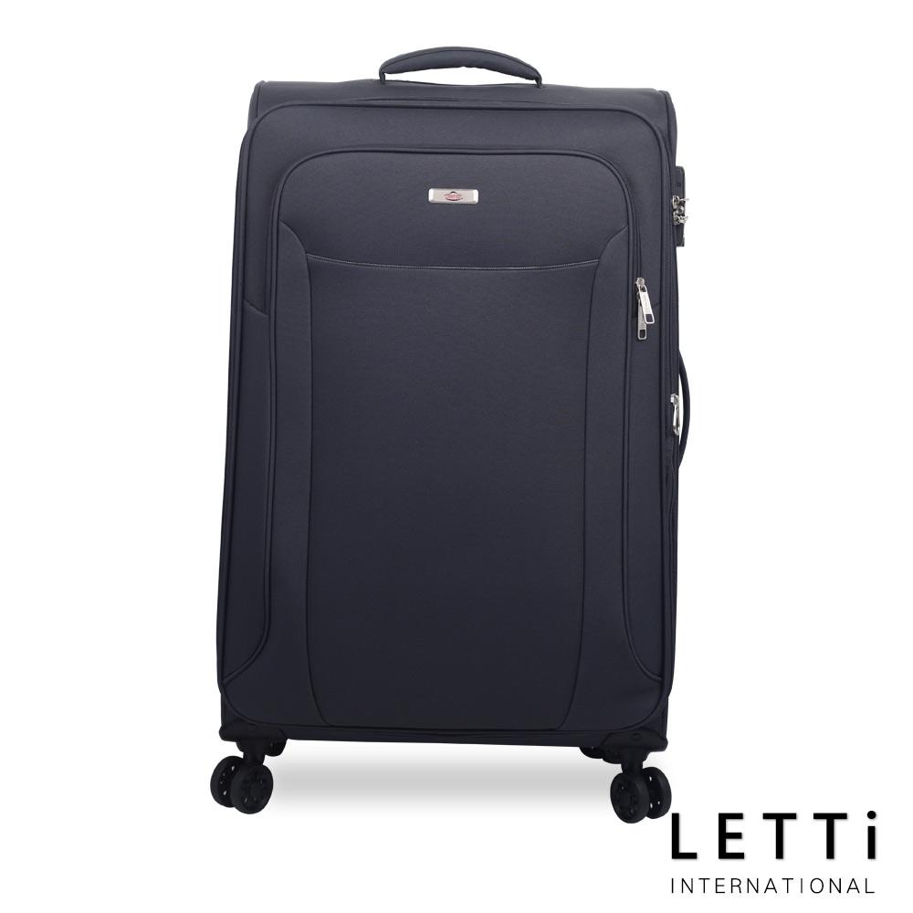 【LETTi】Light 20吋 極輕量飛機輪可擴充旅行布箱-灰色