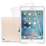 Apple iPad Mini4 透明水晶保護硬殼(贈保護貼)