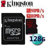 Kingston 金士頓 128GB 90MB/s microSDHC TF UHS-I U3 Class10 記憶卡