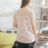 【Tiara Tiara】激安 扶桑花後拼接舒適感短袖上衣(黃背/粉紅背/黑背)