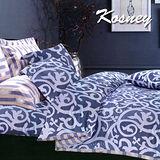 《KOSNEY 藍色探戈》雙人精梳棉四件式兩用被床包組