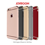 JOYROOM Apple iPhone 6/6S Plus 凌派系列保護殼