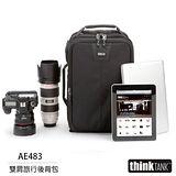 【結帳再折扣】thinkTank 創意坦克 Airport Essentials 旅行雙肩後背包 (AE483)