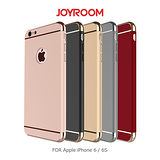 JOYROOM Apple iPhone 6/6S 凌派系列保護殼