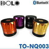 DOLO TO-NQ003 雷電 THUNDER 藍牙喇叭 鋁合金藍牙無線音響 公司貨