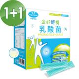 【Angel LaLa天使娜拉】陳德容代言乳酸菌+乳果寡糖(30包/盒)買1送1